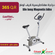 life long Magnetic bike