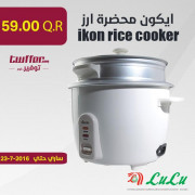 ikon rice cooker