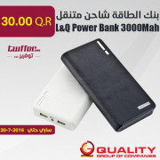 L&Q Power Bank 3000Mah