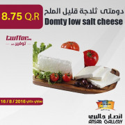 Domty low salt cheese 1 kg