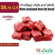 قطع لحم بقرى نيوزلندى قليل الدهن 1 كغ