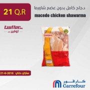 macedo chicken shawarma
