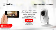 Watch your home from anywhere