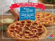 Domino's Pizza Qatar Offer