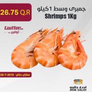 Shrimps 1Kg