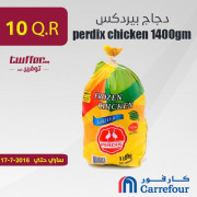 perdix chicken 1400gm