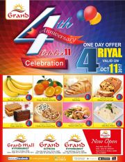 Offers only 4 Riyal - Grand Mall Qatar