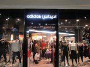 adidas Sale Qatar