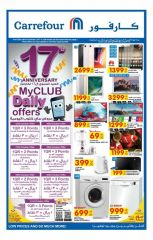 Celebrate Carrefour's Anniversary with SPECIAL deals