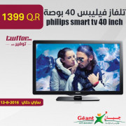 philips smart tv 40 inch