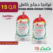 Granja whole chicken 1200kg×2pcs