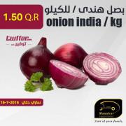 onion india / kg