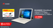 Great Offer on Huawei Laptop