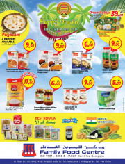 offers  Super Market - FFC