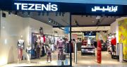 TEZENIS  Qatar Offers