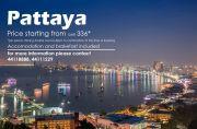 عروض قطر | عرض  سفريات اوربت قطر
