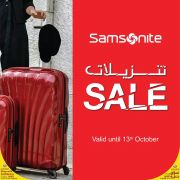 Offers Samsonite Qatar