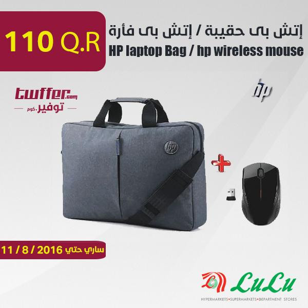 HP laptop Bag / hp wireless mouse