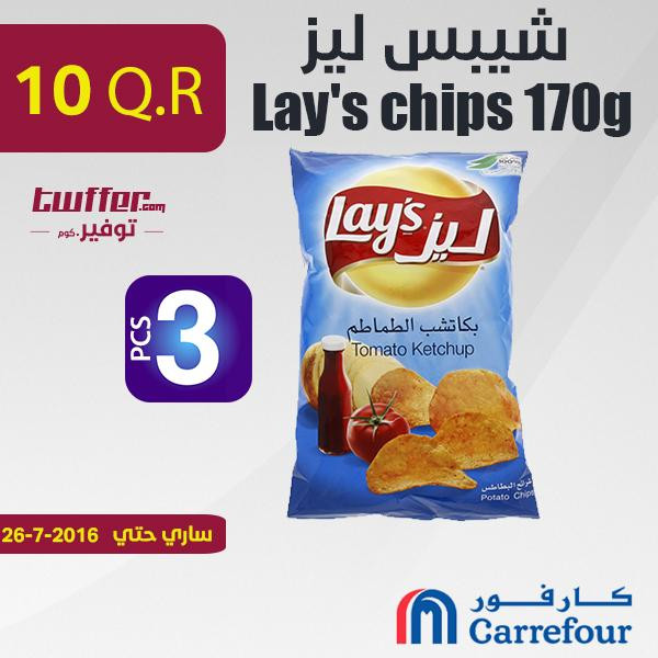Lay's chips 170g assorted flavours