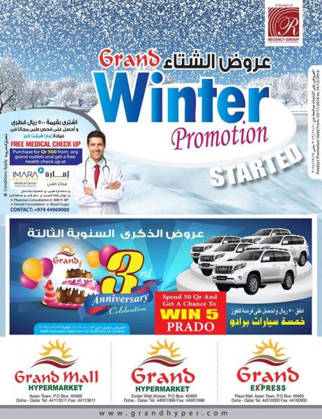 Grand Winter Promotion