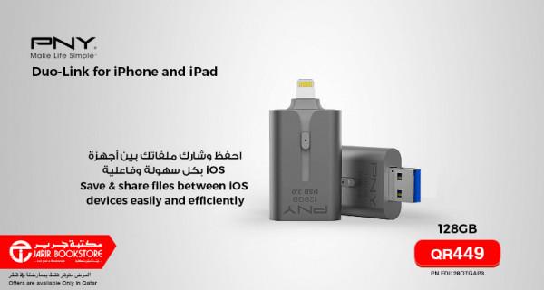 احفظ وشارك ملفاتك بين أجهزة الـ iOS