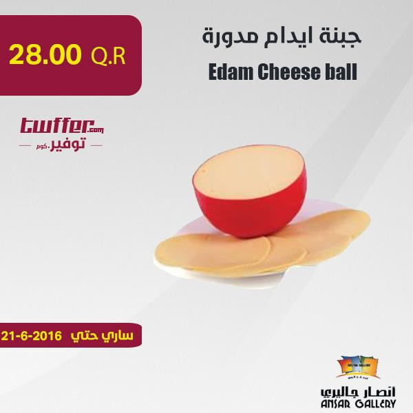 Edam Cheese ball