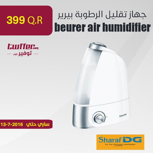 beurer air humidifier
