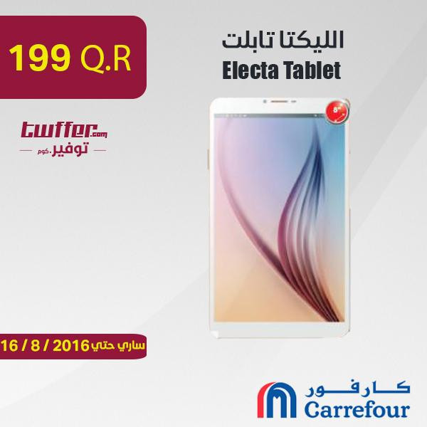 Electa Tablet
