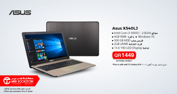 Offers Asus laptop only 1449 Q.R