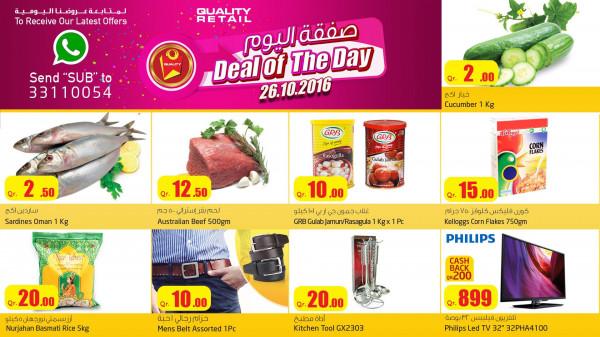 Offers Quality Qatar