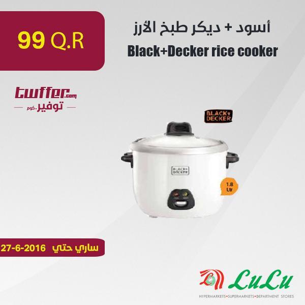 أسود + ديكر طبخ الأرز