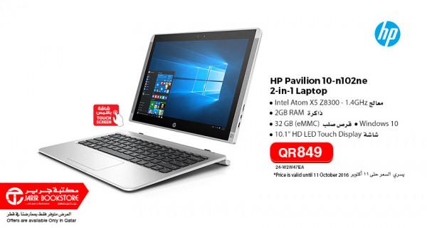 Now get HP Pavilion