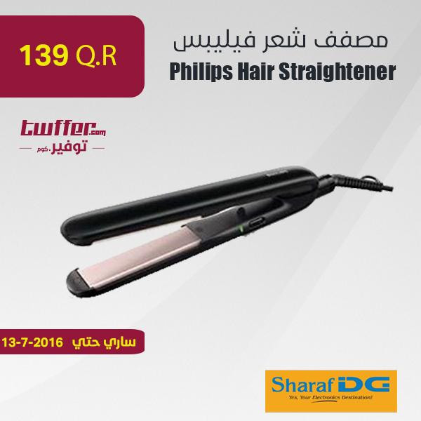 Philips Hair Straightener