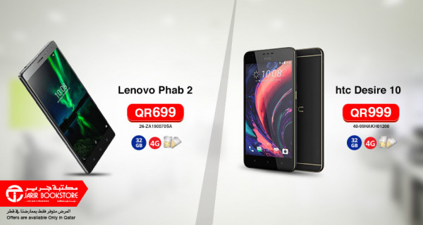 Offers Jarir Bookstore * Mobile
