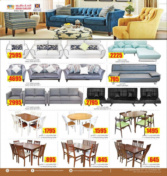 Offers Furniture / Ansar Gallery - 2224
