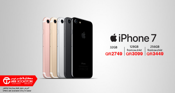 Now get iPhone 7 at an amazing price