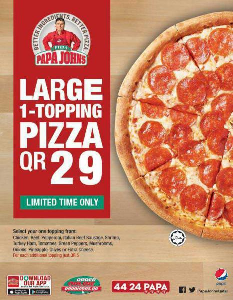 عرض بيتزا بابا جونز قطر