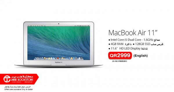 Now get MacBook Air 11 Laptop