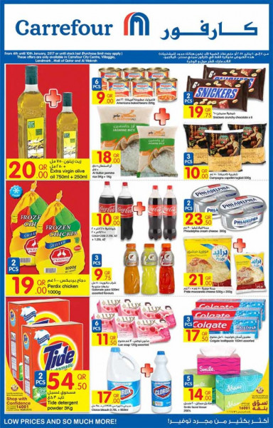 Carrefour Weekly Offers