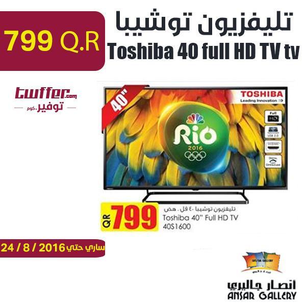 تليفزيون توشيبا 40