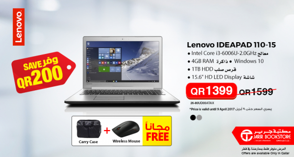 Now save 200 QAR with Jarir Bookstore Qatar