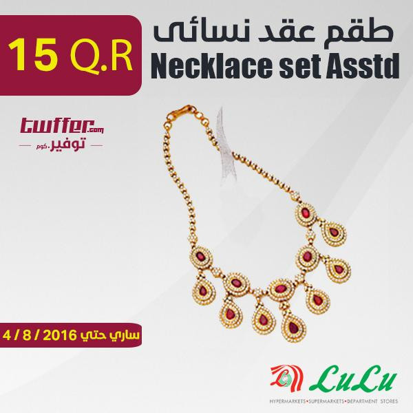 Necklace set Asstd
