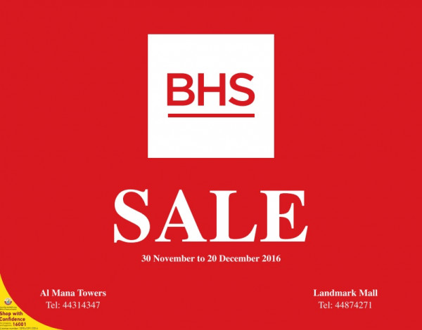 Bhs Sale in landmark Doha
