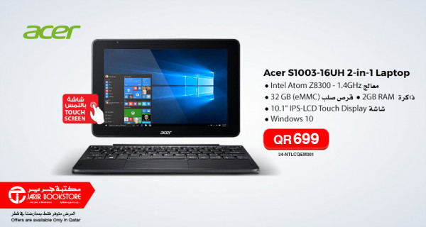 Amazing 2-in-1 Acer Laptop