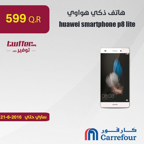 huawei smartphone p8 lite