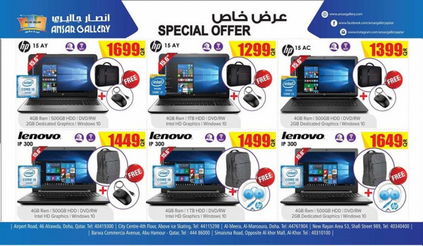 Labtop Offers  / Ansar Gallery