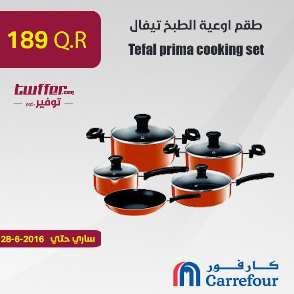 Tefal prima cooking set