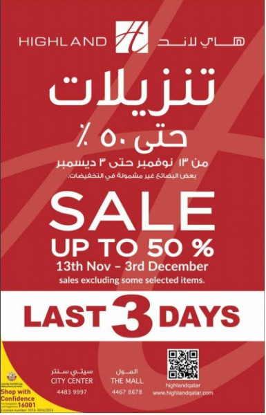 Highland Sale upto 50% Last 3 Days
