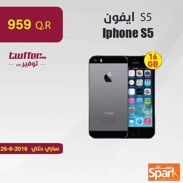 Iphone S5