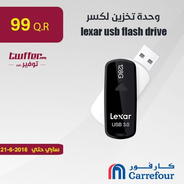 lexar usb flash drive